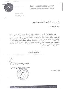 TNC_Letter_to_Belhaj_083011
